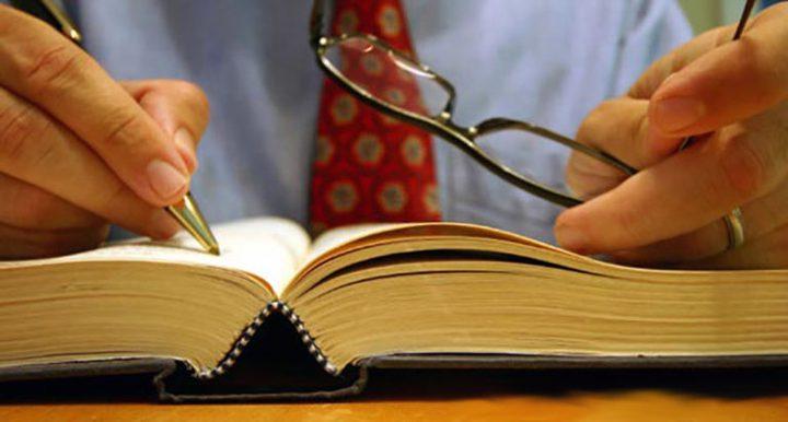 الكاتب عبد الله لحلوح يصدر كتابا جديدا
