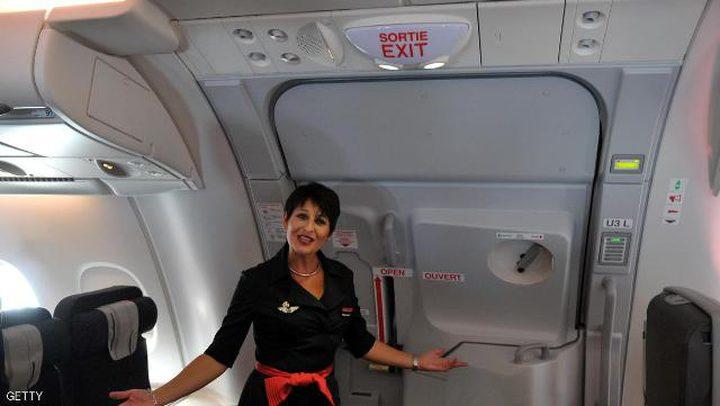 ماذا يحدث لو فُتحت أبواب الطائرة في الجو؟!