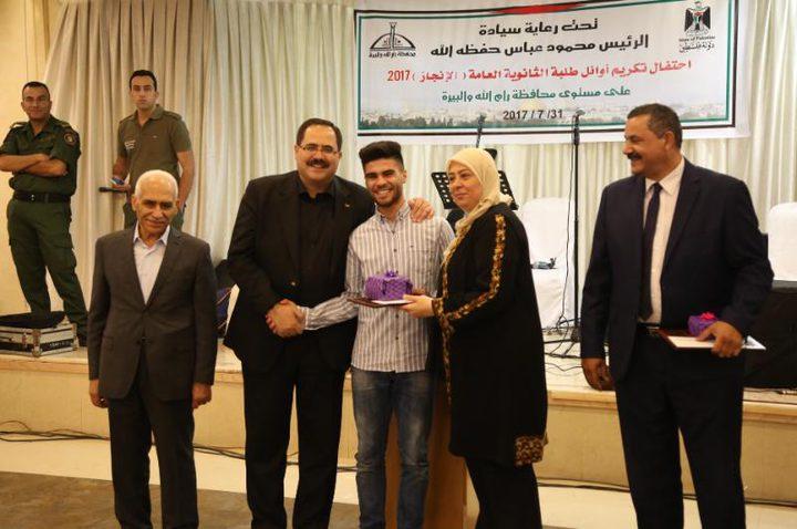 """وزارة التربية ومحافظة رام الله والبيرة تكرمان أوائل الثانوية العامة """"الإنجاز"""""""