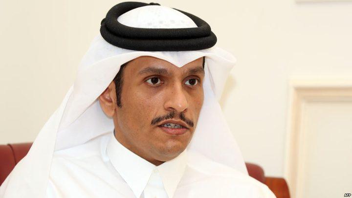 قطر ترفض شروط الدول المقاطعة للحوار معها