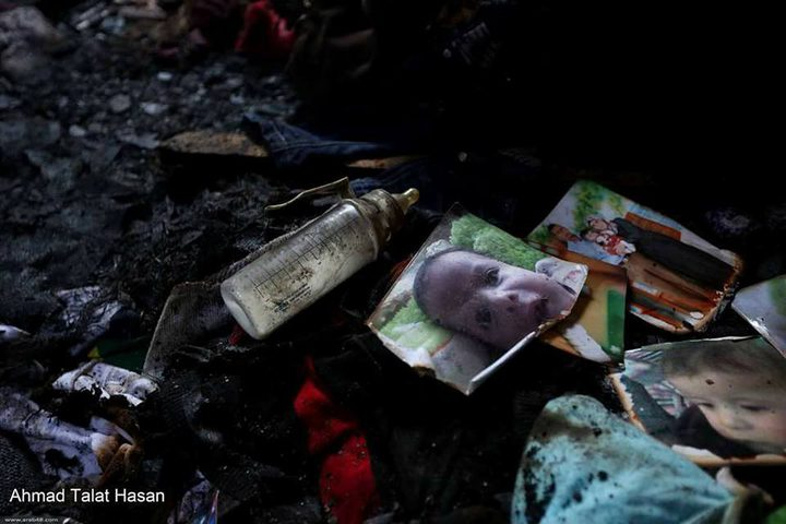 الذكرى السنوية الثانية لجريمة احراق عائلة دوابشة