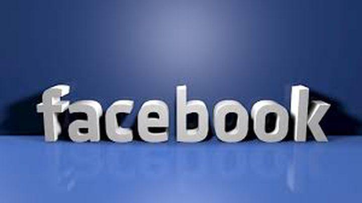 إدارة فيسبوك تغلق عددا من الصفحات بتحريض من الاحتلال