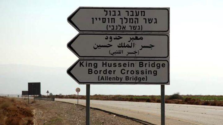 الاحتلال يمنع وفداً أردنياً من دخول فلسطين