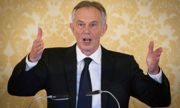 القضاء البريطاني يرفض طلبًا لمحاكمة بلير لدوره في غزو العراق