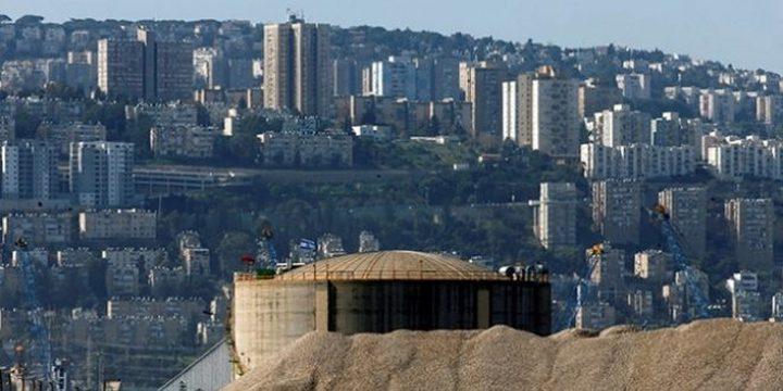 حيفا: الإعلان عن إغلاق مصنع الكيماويات