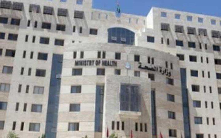 وزارة الصحة : الإعتداء على الطواقم الطبية عمل مشين وجريمة نكراء