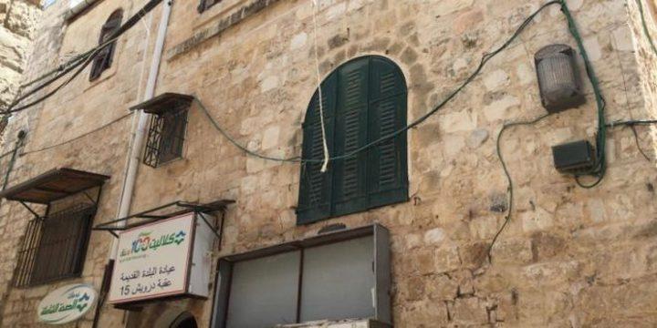 معاريف: الاحتلال يصادق على استيلاء منظمة يهودية على عقارات مقدسية