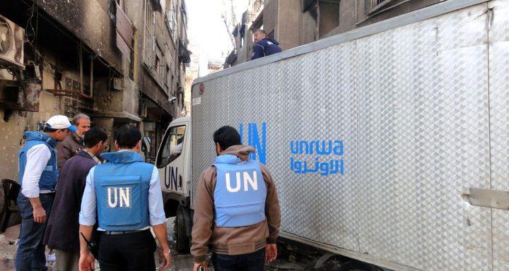 الأونروا تنهي تنفيذ مشروع دعم الاستقرار في قطاع غزة