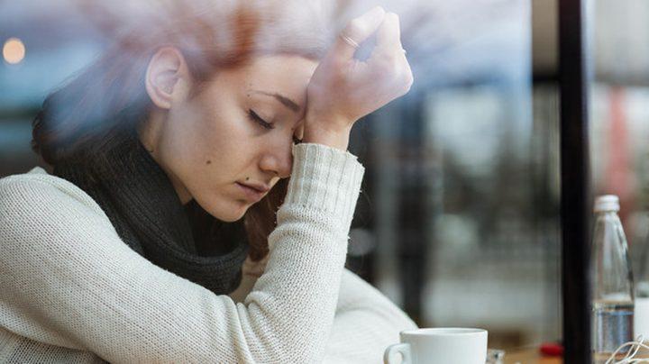 الشعور بالأسف على النفس يؤثر على الصحة سلباً