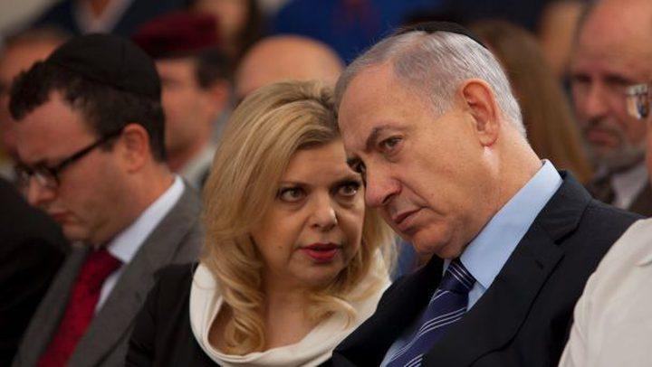 التحقيق مع زوجة نتنياهو في تهم فساد