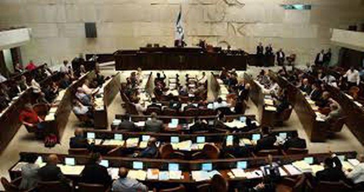 مشروع قانون اسرائيلي لإعدام منفذي العمليات