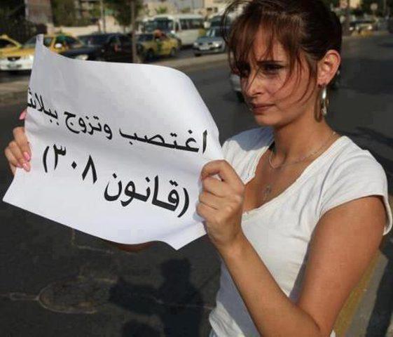 """""""اغتصب وتزوج ببلاش...والعفو عمّا سلف"""".. 308 يفيض ظلما في فلسطين"""