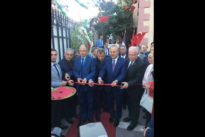 افتتاح مقر القنصلية العامة لدولة فلسطين في اسطنبول