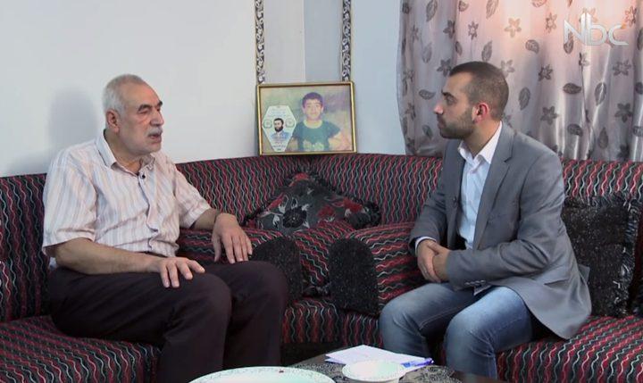 مقابلة مع والد الشهيد حسين صوي