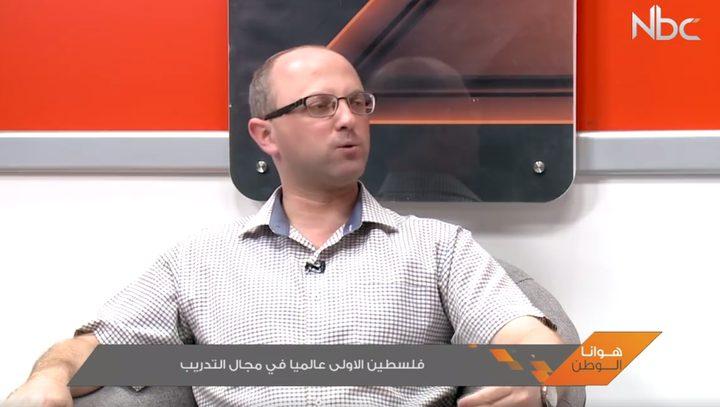 فلسطين تحصد المركز الاول في مجال التدريب