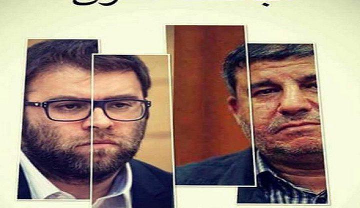 """""""مباطحة القرن"""" ... الأردنيون: المسحوب مغلوب (فيديو)"""
