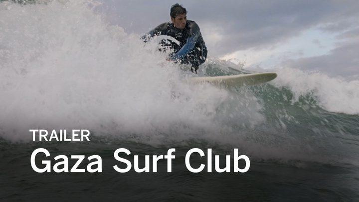 """عرض فيلم """"Gaza surf club"""" في واشنطن"""