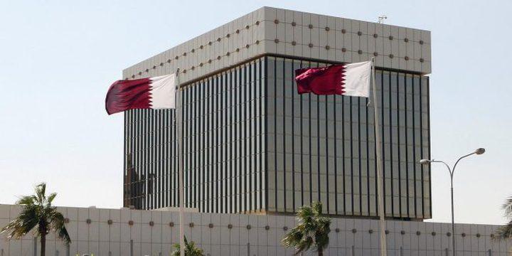"""""""اقامة دائمة"""" في قطر خوفا من هروب المغتربين"""