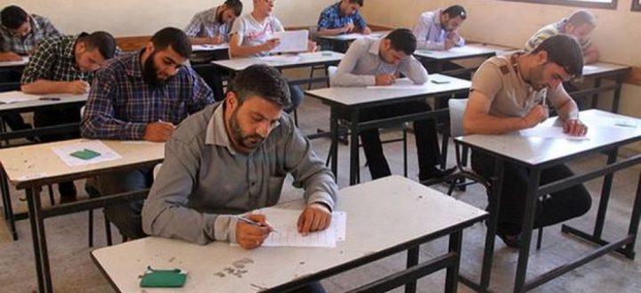 قائمة نتائج علامات اختبار التوظيف في التربية والتعليم بجنين