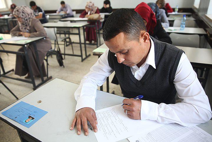 قائمة نتائج علامات اختبار التوظيف في التربية والتعليم بطوباس