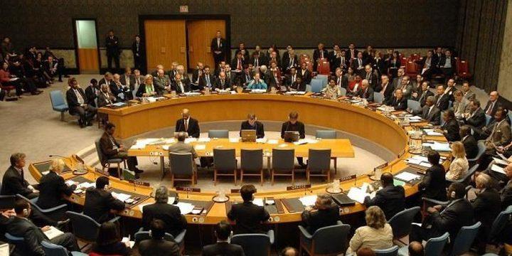 """مجلس الأمن يتبنى قرارًا بحظر تسليح """"الإرهابيين"""""""