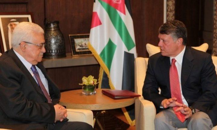 العاهل الأردني يلتقي الرئيس محمود عباس الاثنين المقبل