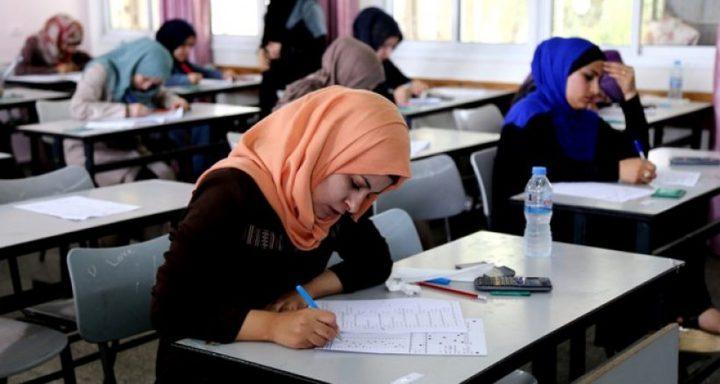 رابط نتائج امتحان التوظيف في التربية والتعليم
