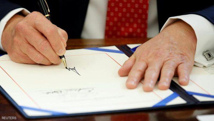 بيونغ يانغ تُدين قرار واشنطن حظر السفر إليها