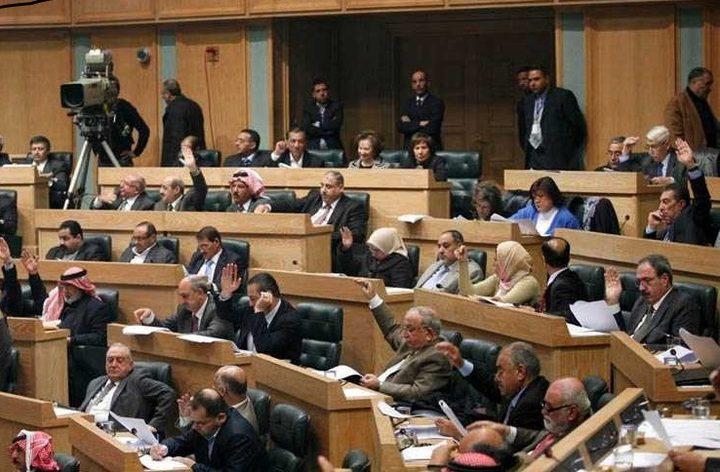 82 نائباً أردنياً يطالبون بطرد السفير الإسرائيلي