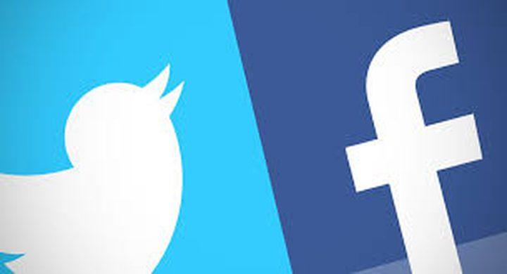 """""""فيسبوك"""" و""""تويتر"""" ضمن استمارة """"فيزا"""" الى امريكا"""