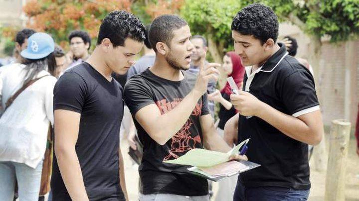 """أكثر من 14 ألف طالب وطالبة يتقدمون للدورة الثانية من امتحان """"الإنجاز"""""""