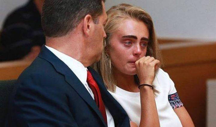 أول حكم من نوعه ضد فتاة أميركية.. ما تهمتها؟