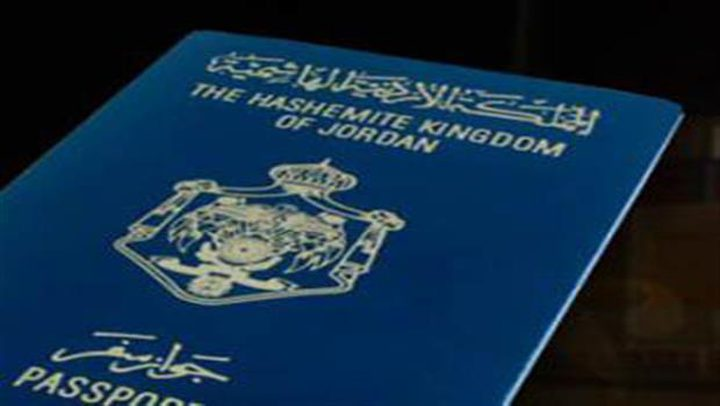 200 جواز سفر أردني محجوزة في السفارة الإسرائيلية
