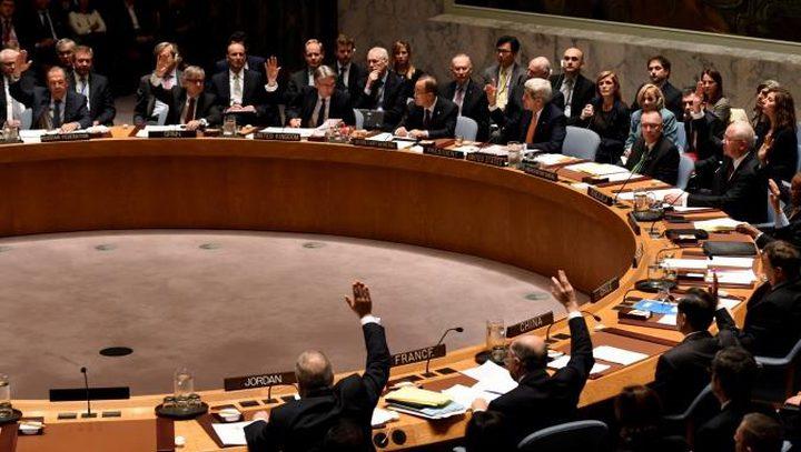 هل سينجح التحرّك العربي لإحباط عضوية إسرائيل بمجلس الأمن؟