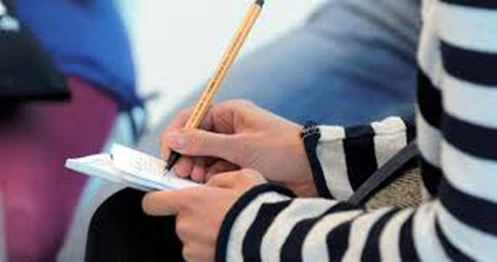 التربية تعلن عن مقاعد دراسية بمجال الطب والهندسة