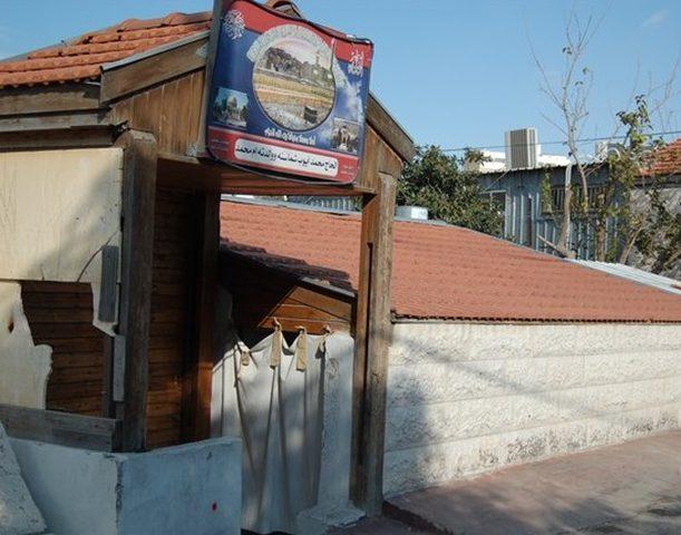 الخارجية: حرب الإحتلال على حي الشيخ جراح تطهير عرقي