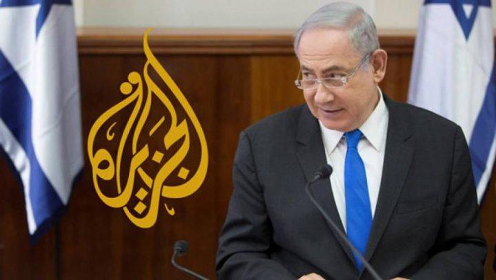 """إسرائيل تغلق مكاتب """"الجزيرة"""" وتسحب اعتماد صحفييها"""