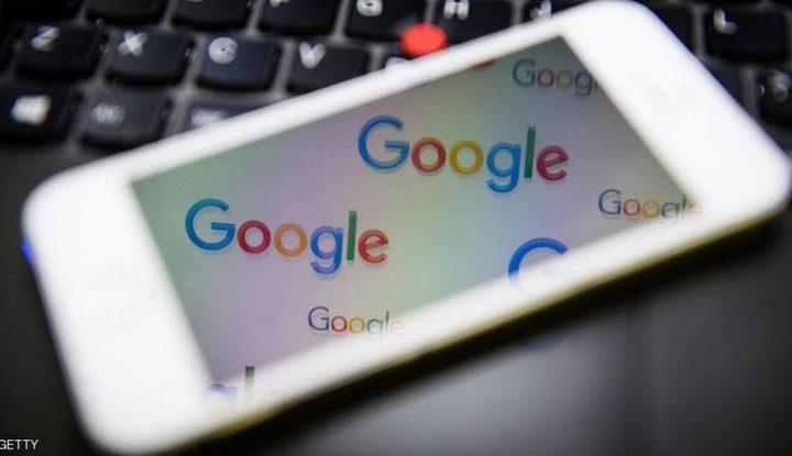 جوجل تختبر تقنية سريعة للنشر
