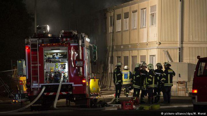 مصرع شخصين جراء حريق بمركز لللاجئين في ألمانيا