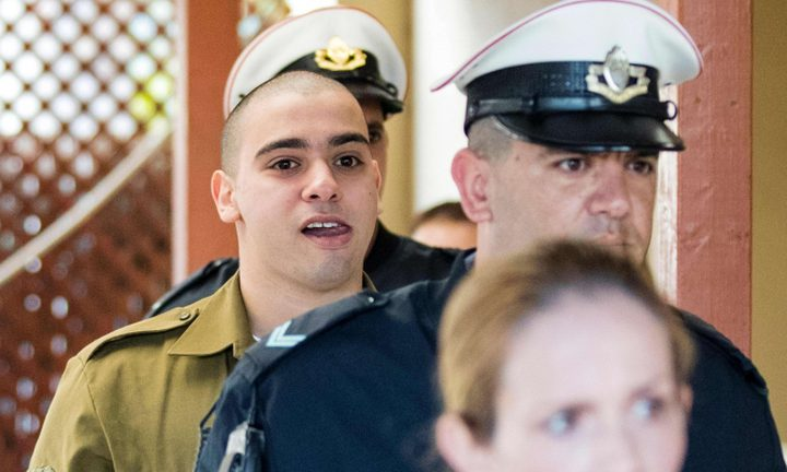 """نيابة الاحتلال ترفض تأجيل سجن الجندي قاتل""""الشريف"""""""