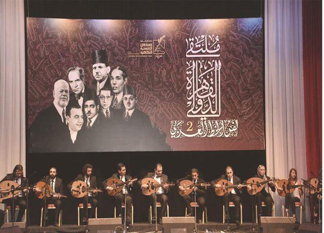 انطلاق ملتقى القاهرة الدولي لفن الخط العربي