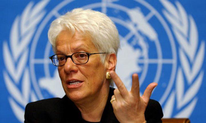 بونتي تنوي الاستقالة من لجنة التحقيق بشأن سوريا
