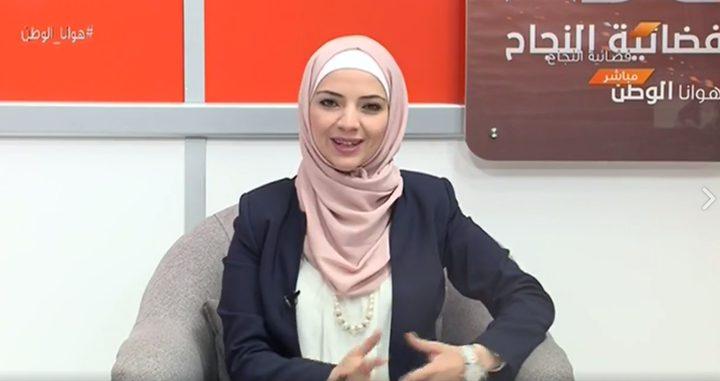 هوانا الوطن .. الحلقة الكاملة
