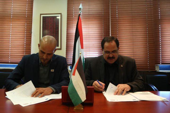 التربية والحق في اللعب توقعان اتفاقية شراكة لدعم مدارس القدس