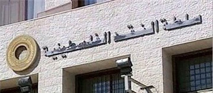 النقد تنظم محاضرة توعوية مصرفية بغزة
