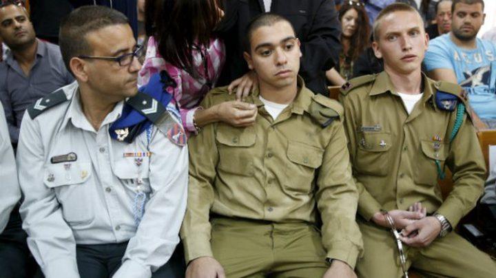 """الجندي قاتل الشهيد """"الشريف"""" يدخل السجن اليوم"""