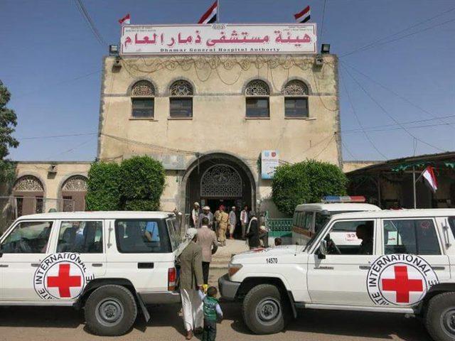 إحصائية: 13194 وفاة لمرضى بسبب إغلاق مطار صنعاء