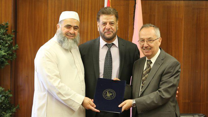 تعاون جديد بين النجاح وأكاديمية العلوم الشرعية-كفر  برا