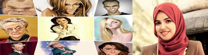 بالصور.. فلسطينية تقودها الصدفة للإبداع بالكاريكاتير