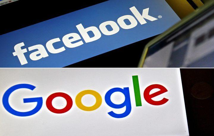 40 % من سكان العالم ينشطون على مواقع التواصل الاجتماعي